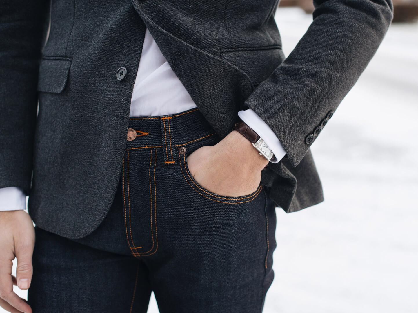 Att bära jeans till kavaj  1d9f10bd0dd7d
